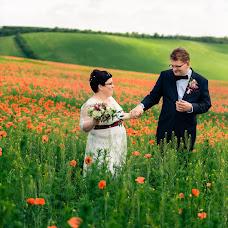 Wedding photographer Michal Mrázek (MichalMrazek). Photo of 02.06.2018
