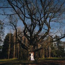 Wedding photographer Sasha Nikiforenko (NeKifir). Photo of 25.02.2018