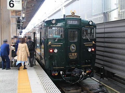 JR九州「かわせみ やませみ4号」 熊本駅到着