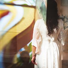 Wedding photographer Anastasiya Mironova (Miroana). Photo of 23.05.2016