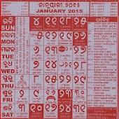 Oriya Calendar 2015
