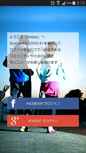 Runjoy - Runningで世界を繋ぐ