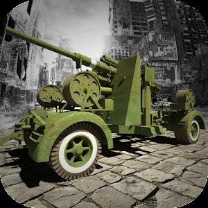 Cannon Simulation
