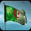 الصحف الجزائرية Algerian Newspapers icon