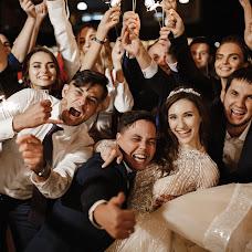 Wedding photographer Ekaterina Zamlelaya (KatyZamlelaya). Photo of 21.12.2018