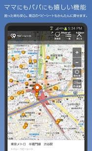 地図マピオン - náhled
