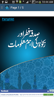 Sadqa Har Maslay Ka Hal - náhled