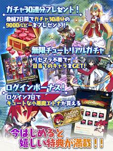 【SRPG】魔界ウォーズ 8