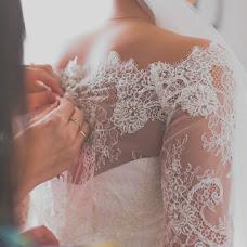 Wedding photographer Tanya Plotilova (plotik). Photo of 20.02.2015