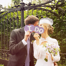 Wedding photographer Anna Khassainet (AnnaPh). Photo of 05.12.2014