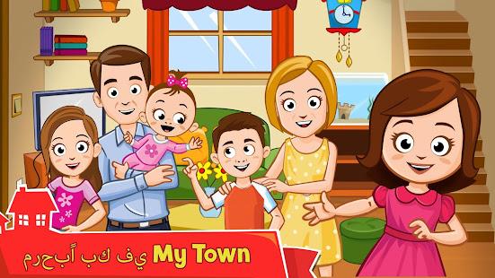 My Town : منزل الأسرة Mod