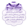 Islamic Stickers - WAStickerapps icon