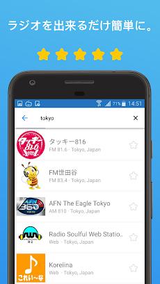 シンプルラジオ - 無料のライブFM AMラジオ局 - Simple Radioのおすすめ画像1