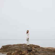 Wedding photographer Kathrin Vogel (taleoftwohearts). Photo of 13.05.2015