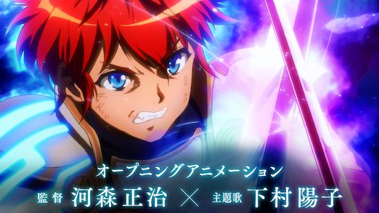 誰ガ為のアルケミスト- screenshot thumbnail