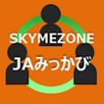 SKYMEZONE-JAみっかび icon