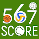 Download 567 SCORE For PC Windows and Mac