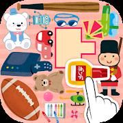 Block Jigsaw Puzzle Game -PITATOY-