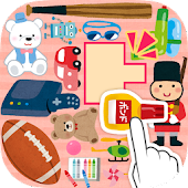 Jigsaw Puzzle Game -PITATOY-