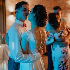 Wedding photographer Masha Malceva (mashamaltseva). Photo of 07.07.2018