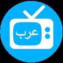 تلفزيون العرب (Arab TV) icon