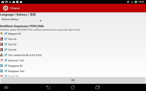 Keputusan 4D Live! (MY & SG) - Revenue & Download estimates