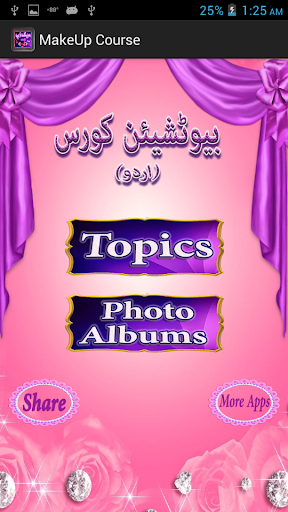 Makeup Beautician Course Urdu - Beauty tips  screenshots 2
