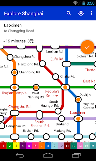 Explore Shanghai metro map 9.1.1 Screenshots 3