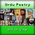 Best urdu poetry and shayari