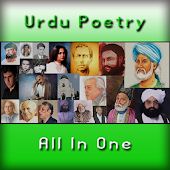 Urdu poetry - All in One