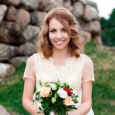 Wedding photographer Tatyana Striga (striga). Photo of 19.10.2018