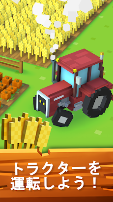 Blocky Farmのおすすめ画像5