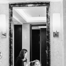 Wedding photographer Yana Novak (enjoysun24). Photo of 12.10.2017