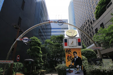 テレビ東京、「視聴者の利益なら…」放送制度改革への前向き発言に熱い支持が集まる理由