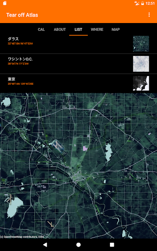 遊戲必備免費app推薦 Tear off Atlas線上免付費app下載 3C達人阿輝的APP