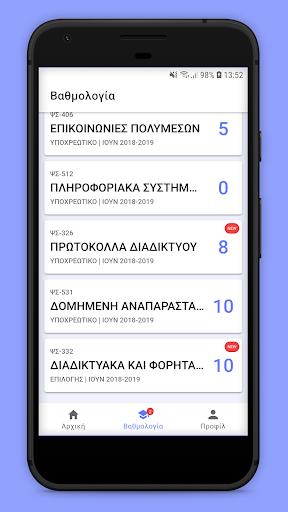 Download UniStudents 1.0.7 2