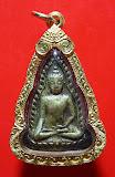 พระพุทธชินราช พิมพ์เข่าจม เลี่ยมทอง