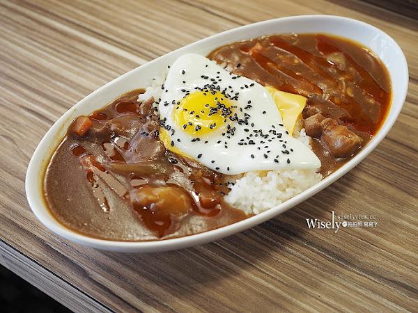 佐藤咖哩 Sato Curry:推薦牛豬混合綜合咖哩加起司片