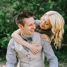Wedding photographer Kristina Dorina (miolmor). Photo of 18.07.2016