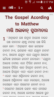 Munda Bible- screenshot thumbnail