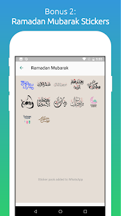 Download Islamic Stickers WAStickers 2018 For PC Windows and Mac apk screenshot 14