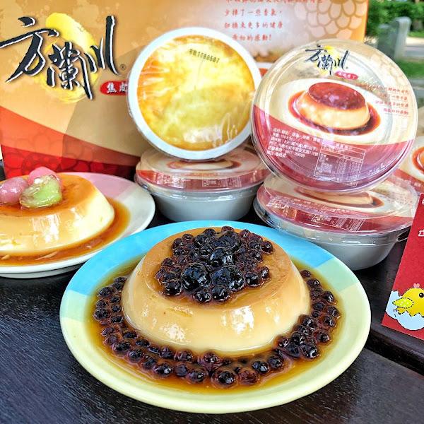 滑嫩綿密的古早味 方蘭川焦皮布丁 來台南就要吃這一味 !