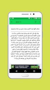 Maulid Al Barzanji Offline - náhled
