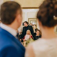 Wedding photographer Marya Poletaeva (poletaem). Photo of 26.03.2018