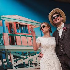 Wedding photographer Christophe De mulder (iso800Christophe). Photo of 07.06.2018