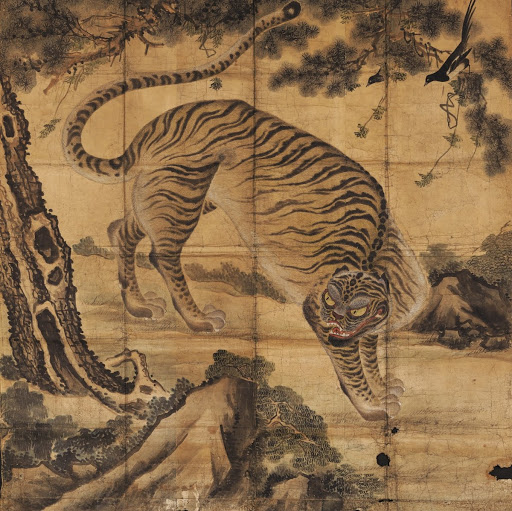 The Korean Tiger: Icon of Myth and Culture — Google Arts