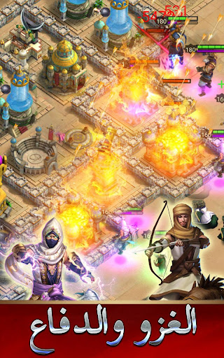 Clash of Desert 1.4.0 screenshots 4