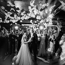 Wedding photographer Evgeniya Rossinskaya (EvgeniyaRoss). Photo of 22.05.2017