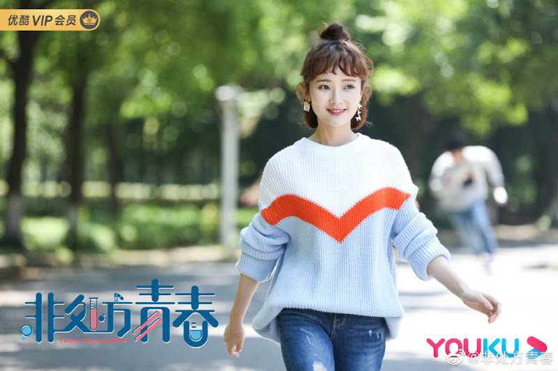 Youth Unprescribed China Web Drama
