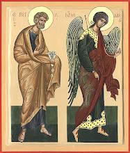 Photo: Апостол Петр и Архистратиг Михаил